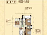 万基•滨江国际G1户型