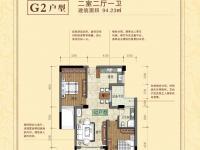 万基•滨江国际G2户型