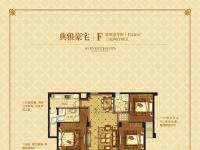 欧景•香榭公馆F户型