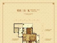 欧景•香榭公馆K户型