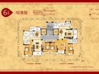 顺佳铭苑6号楼标准层-东、西套