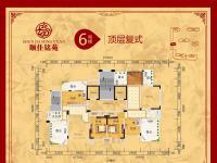 顺佳铭苑6号楼顶层复式-东、西套