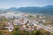 房屋拆除面积超过120万平方米 市区城中村改造年度拆除目标提前完成
