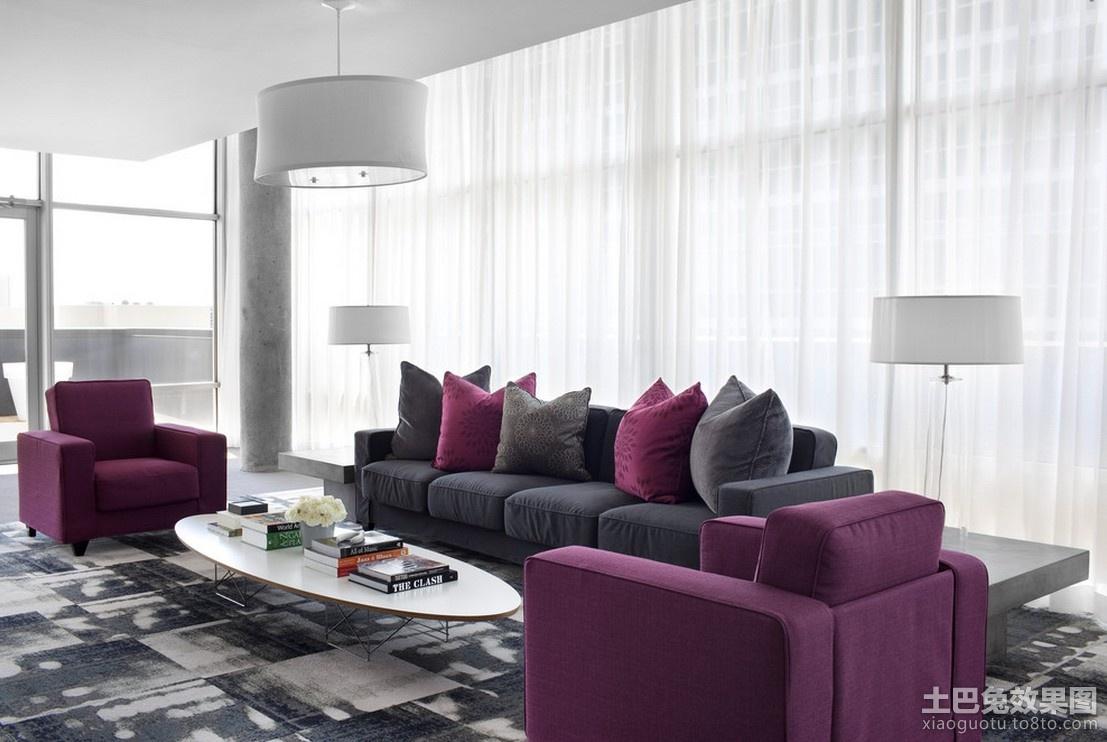 2014客厅装修效果图 紫色客厅效果图
