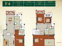 金色阳光花园F4叠排 14#楼三、四层中间套