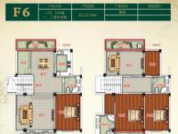 金色阳光花园F6叠排 17#、18#楼一、二层中间套