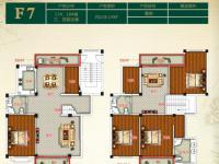 金色阳光花园F7叠排 17#、18#楼三、四层边套
