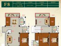 金色阳光花园F8叠排 17#、18#楼三、四层中间套