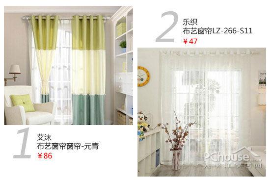 1、艾沫布艺窗帘窗帘-元青:涤棉布艺染色面料,纯色条纹款式,半