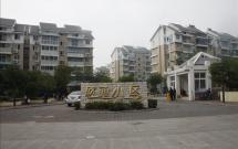 欣苑小区(南明中介2262779)
