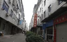 紫金新村#2122905(山水房网2292007)