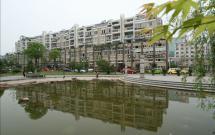怡景花园(百度城房产置换2183799)