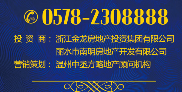 http://house.lsol.com.cn/userfiles/image/2014364676f5cc340c9802.png