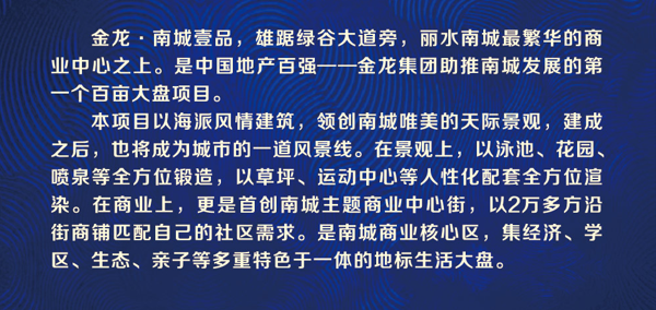 http://house.lsol.com.cn/userfiles/image/20143646e43caf3f302996.png