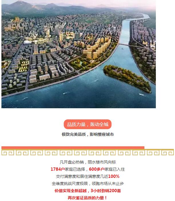 http://house.lsol.com.cn/userfiles/image/28124155229f0346781066.jpg