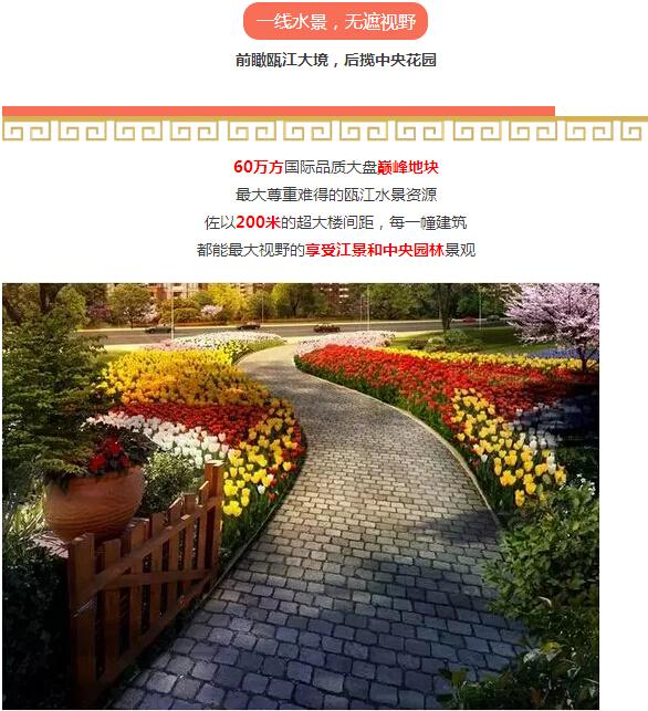 http://house.lsol.com.cn/userfiles/image/28124156a41eaa45d64683.jpg