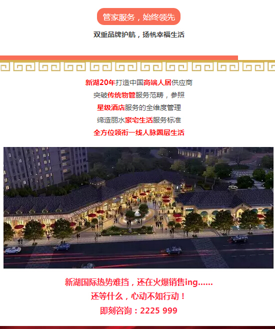 http://house.lsol.com.cn/userfiles/image/28124156e7153356f53060.jpg